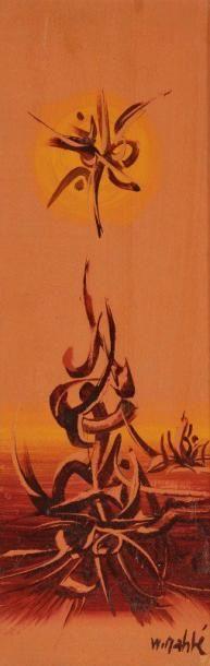 Wajih NAHLE (né en 1932)