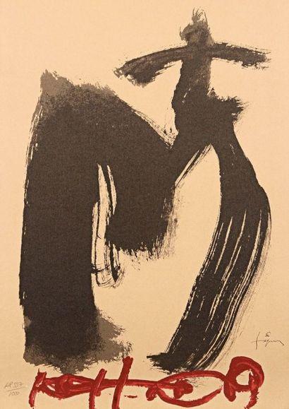 Eduardo CHILLIDA (1924-2002)