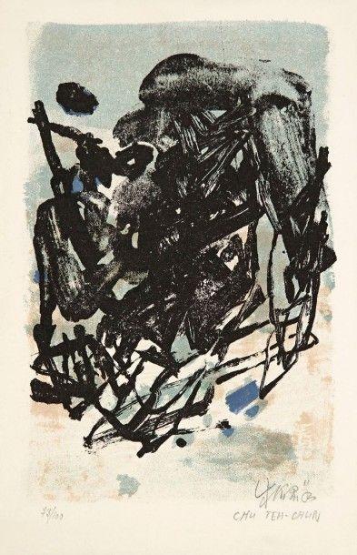 Chu-teh-Chun (chinois, 1920-2014)