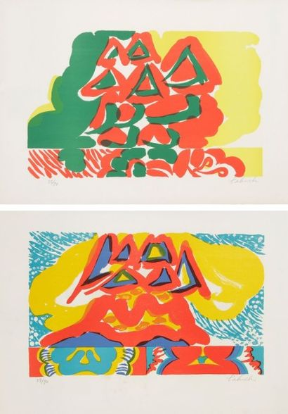 Yasse TABUCHI [japonais] (1921-2009)
