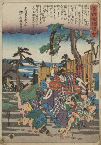 JAPON - XIXE SIÈCLE Ando Hiroshige (1797 - 1858) Oban tate-e de la série des 47 ronins...