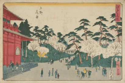 JAPON Ando Hiroshige (1797 - 1858) Six oban yoko-e des séries du Tokaido (édition...