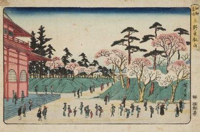 JAPON <BR>Ando Hiroshige (1797 - 1858)