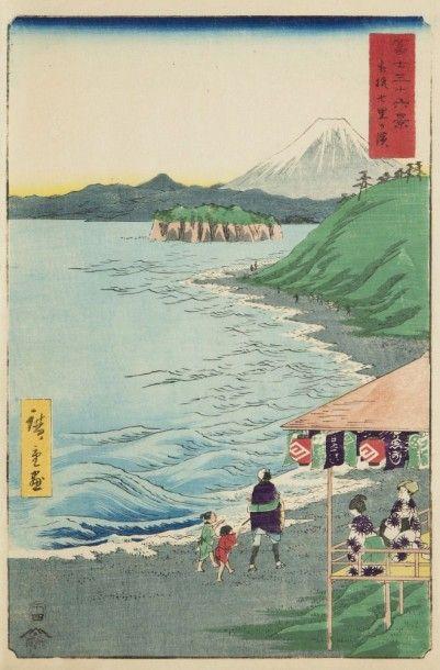 JAPON Ando Hiroshige (1797 - 1858) 5 oban tate-e de la série des trente-six vues...