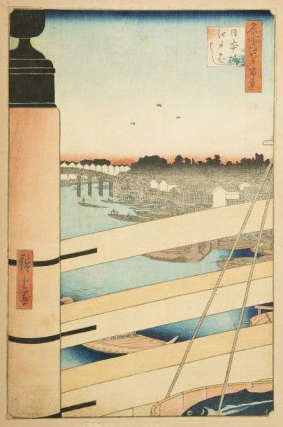 JAPON<BR>Ando Hiroshige (1797-1858)