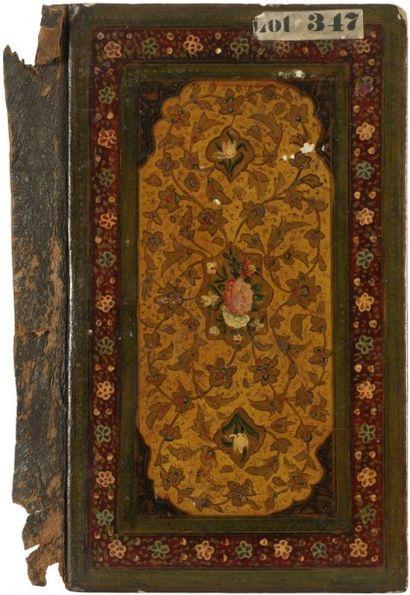 Deux plats de reliure laqués, Iran, fin XIXe...