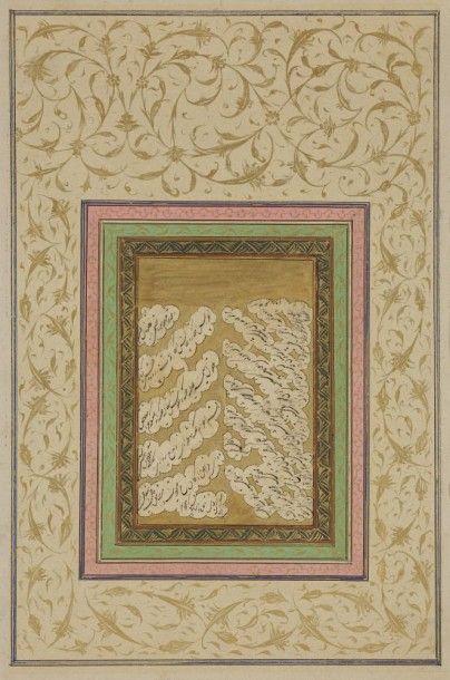 Récit de voyage, Iran, daté 1064 H/1653 Récit...
