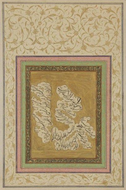 Exercice calligraphique en Shekasté, Iran,...