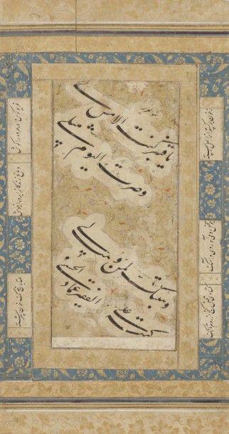 Poésie arabe signée «al - Faqir Emad al -...