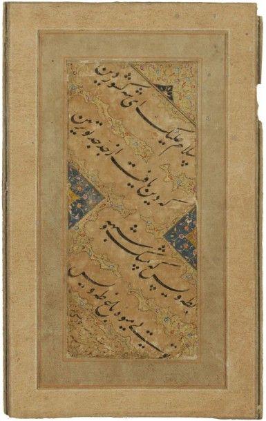 Quatrain poétique en persan signé «al - Faqir...