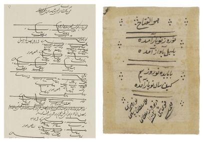 Deux calligraphies, Iran, XVIIe et XIXe siècle...
