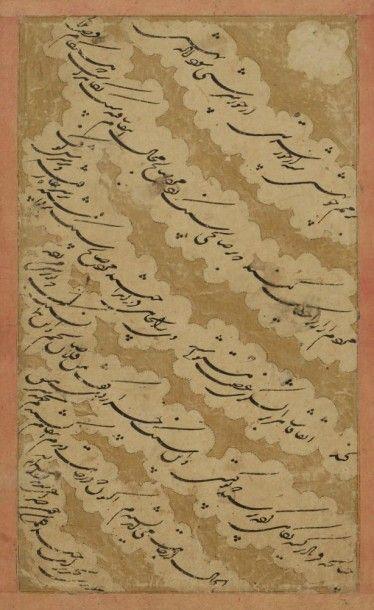 Texte littéraire, Iran, XIXe siècle Texte...