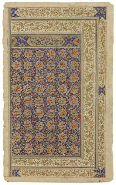 Index de 54 sourates de Coran, Iran qâjâr,...