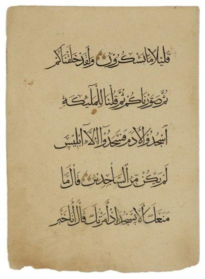 Quatre pages de Coran, Proche - Orient XIIIe...