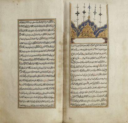 Manuscrit, traité de droit musulman, Fârâiz,...