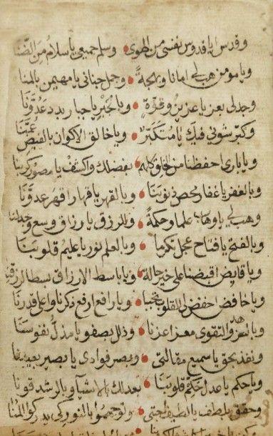 Manuscrit religieux, Maghreb, XIXe siècle...