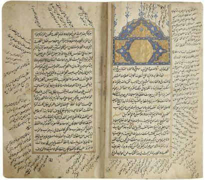 Manuscrit de grammaire, «Fava'id al - wafiya...
