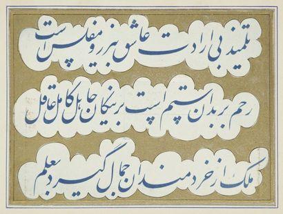 Album de calligraphies persanes imprimées...
