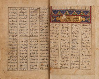 Manuscrit poétique, Khamse de Nizamî, Iran,...