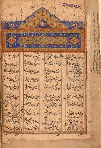Manuscrit poétique, Masnavi de Môlanâ, Cachemire,...