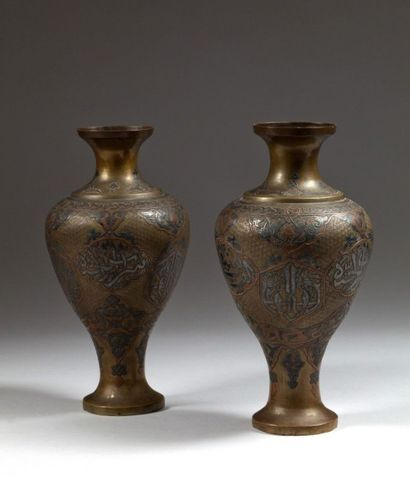 Paire de vases balustres en laiton, Moyen...