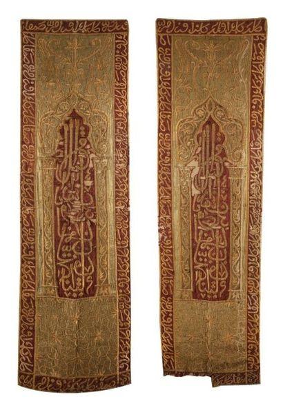 Deux pentes de portière, Empire ottoman,...
