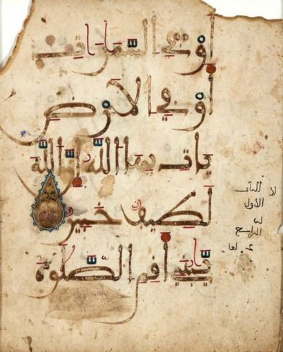 Folio de Coran maghrébin, Afrique du Nord,...