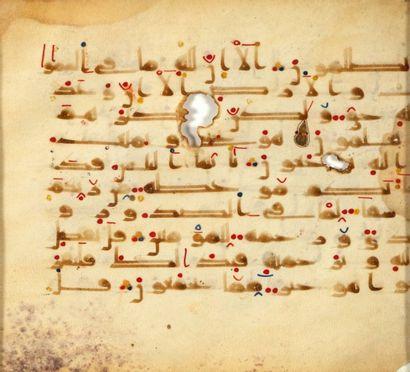 Folio de Coran sur vélin, Proche - Orient,...