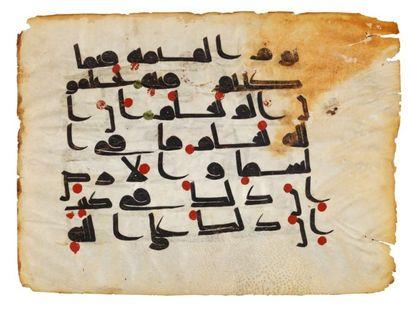 Grand folio de Coran, Proche - Orient ou...