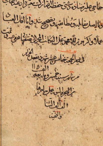 Manuscrit composite de différentes prières,...