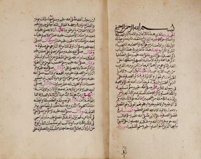 Livre de prière, Dala'il al - Khayrat, Proche...