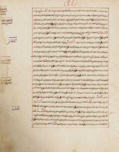 Manuscrit zoologique, Hayât al - Hayawân/La...