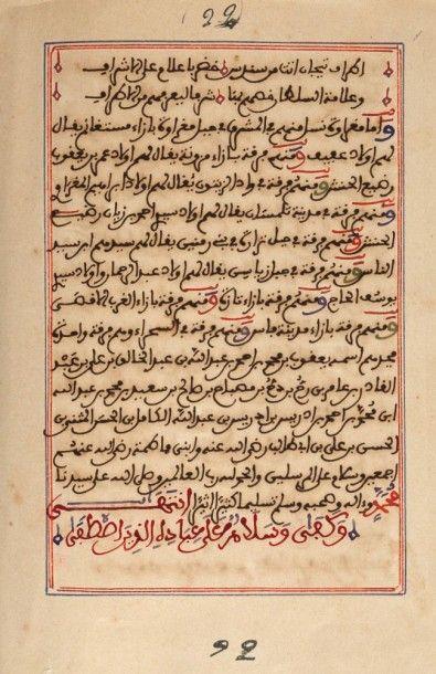 Manuscrit, arbre généalogique chérifien,...