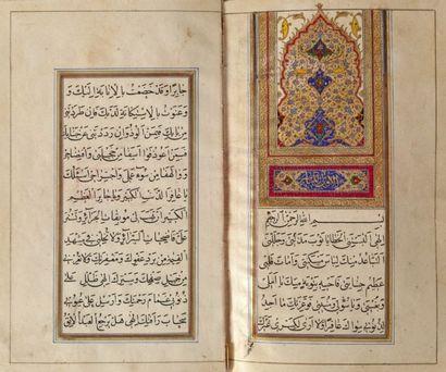 Livre de prière, signé, Iran, daté 1290 H./1873...