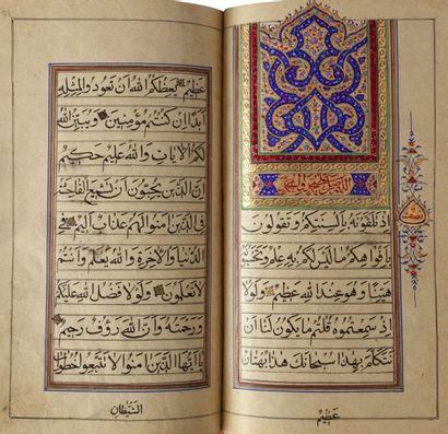 Compilation de sourates de Coran, signée,...