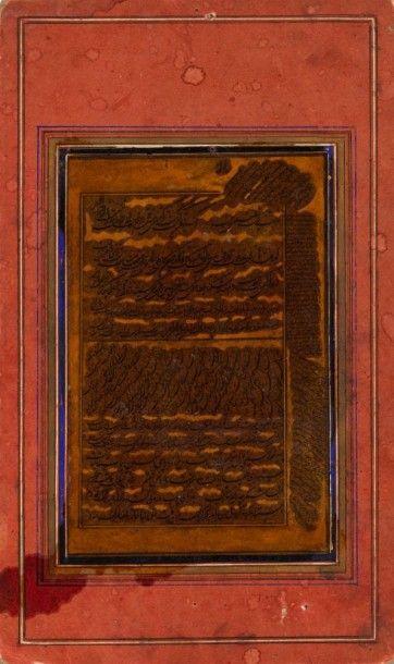 Texte persan, signé et daté 1305 H./1887...
