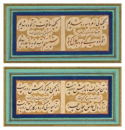 Deux calligraphies poétiques, Iran, XXe siècle...