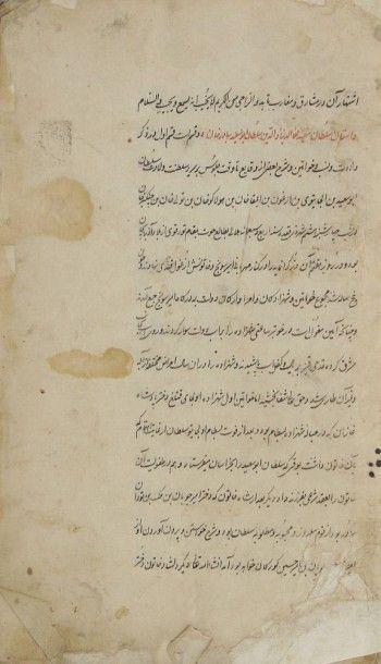Deux manuscrits épiques et un historique,...