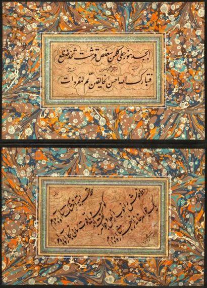 Album d'exercices de mufradat, Cachemire,...