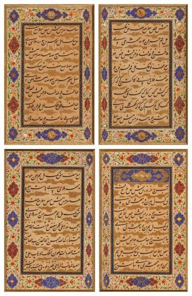 Quatre exercices d'écriture, mufradat, dont...