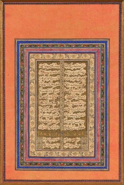 Ghazal de Hafîz, Iran qâjâr, XIXe siècle...
