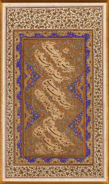 Texte poétique de Sanaï Poésie persane, de...