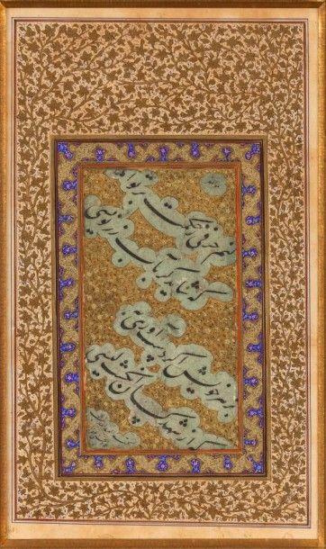 Quatrain poétique Poésie persane, en écriture...