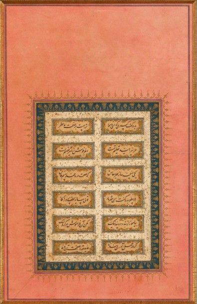 Calligraphie poétique, Iran qâjâr, XIXe siècle...
