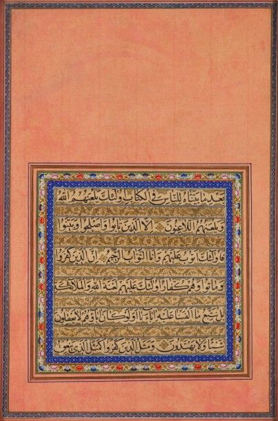 Partie de Coran, Iran, XIXe siècle Calligraphie...