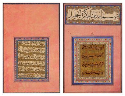 Invocations religieuses en arabe, Iran qâjâr,...