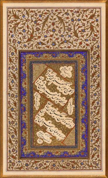 Quatrain poétique de Djami Poésie persane,...