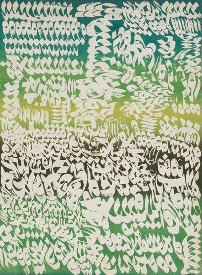 Charles Hossein ZENDEROUDI [iranien]<br/>(né en 1937)