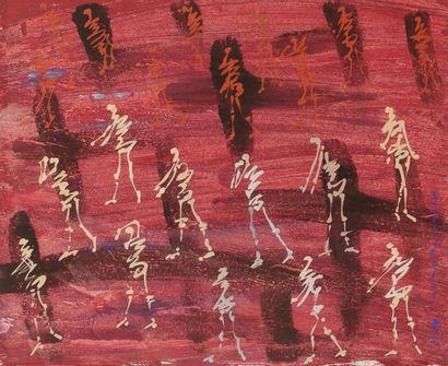 André MASSON (1896-1987) Personnages automatiques, 1956 Gouache sur papier contrecollé...