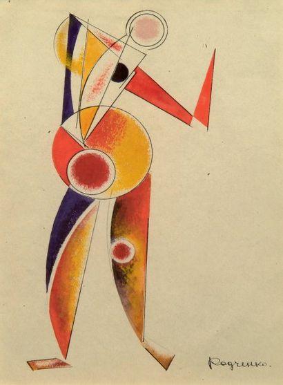 Alexander RODCHENKO (Saint-Pétersbourg, 1891 - Moscou, 1956)